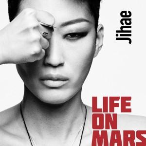 LifeOnMars_Cover_1L